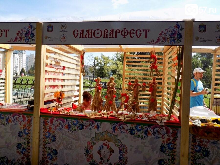 "Балалайка, танцы, петушок: как орловцы отожгли на ""Самоварфест"", фото-3"