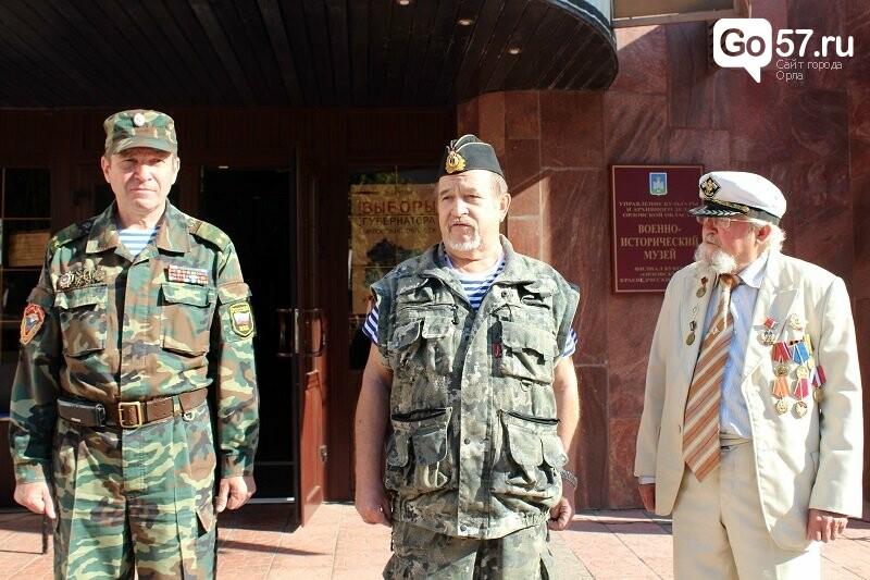 Орловские ветераны ОВД устроили патриотический автопробег, фото-1