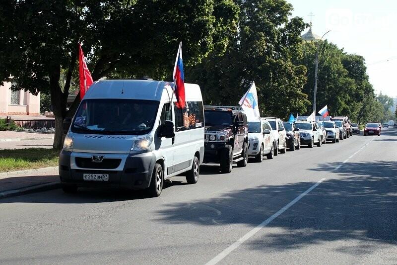 Орловские ветераны ОВД устроили патриотический автопробег, фото-3