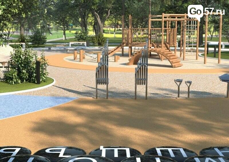 Советовались с детским психологом: как хотят улучшить орловский Детский парк, фото-18