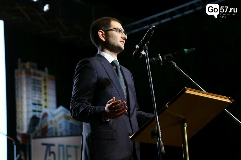 """ПАО """"Орелстрой"""" отметил 75-летие , фото-1"""