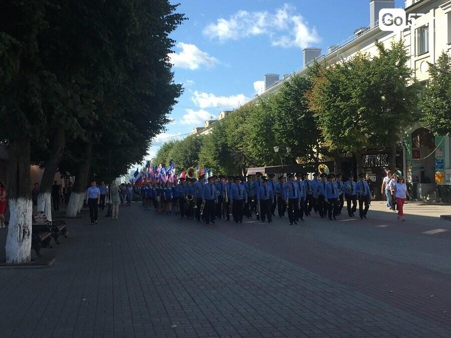 День государственного флага в России: как прошло торжество в Орле, фото-7