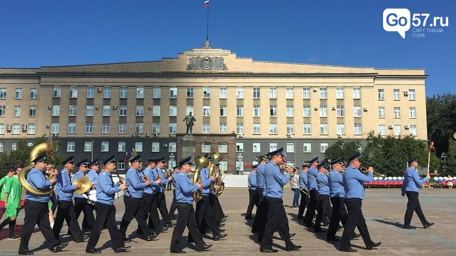 День государственного флага в России: как прошло торжество в Орле, фото-2