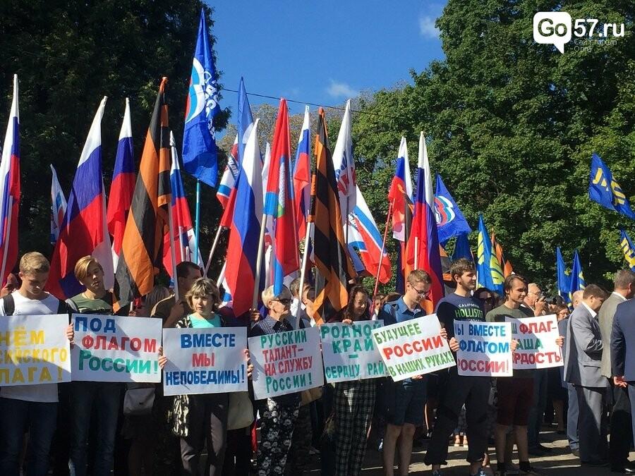 День государственного флага в России: как прошло торжество в Орле, фото-8
