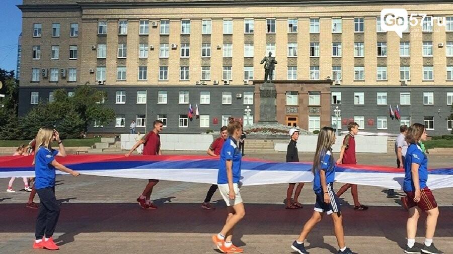 День государственного флага в России: как прошло торжество в Орле, фото-4