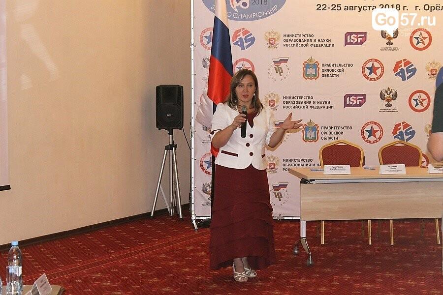 """В Орле прошел Международный форум """"Мир самбо"""", фото-6"""