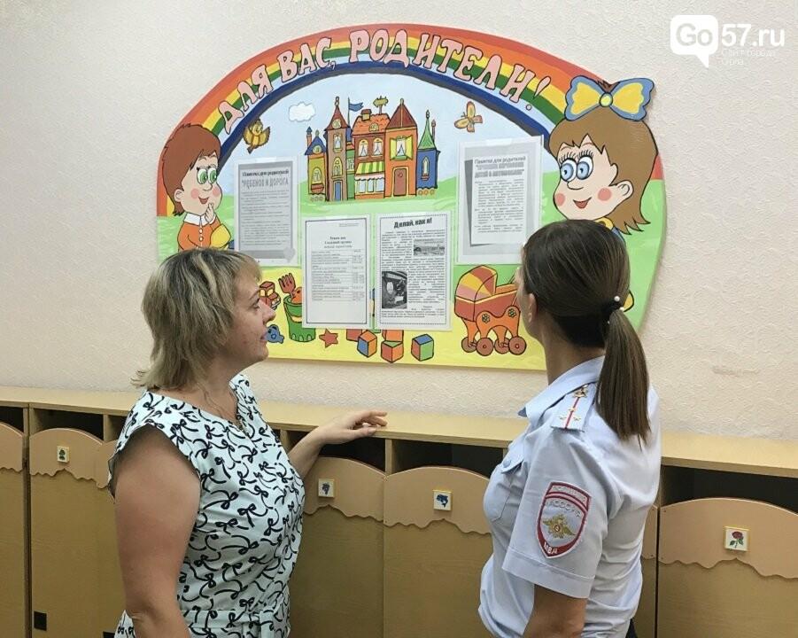 Орловские школы продолжают проверять к 1 сентября, фото-2