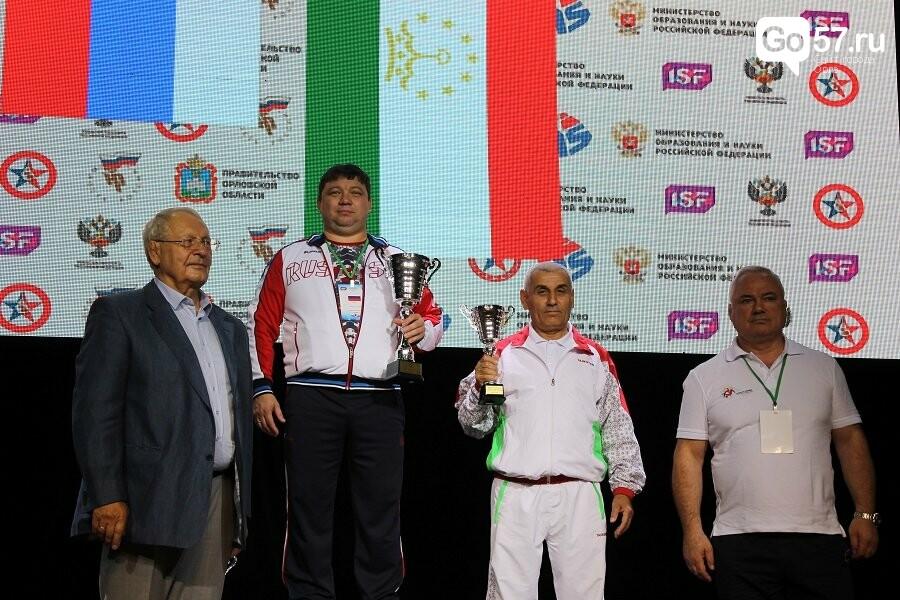 Золото Чемпионата мира среди школьников - 2018 осталось в России, фото-49