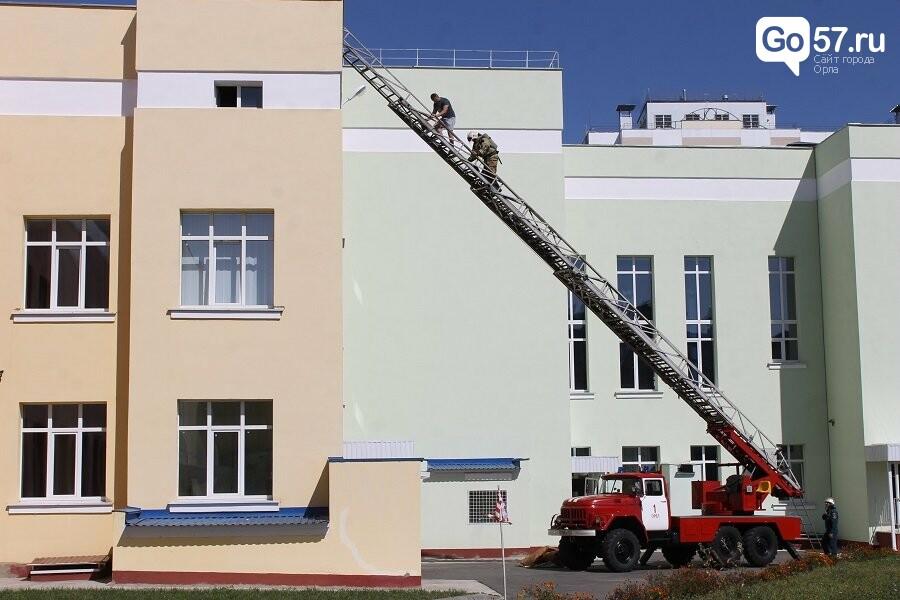 Орловские спасатели провели учения в школе, - ФОТО, фото-3