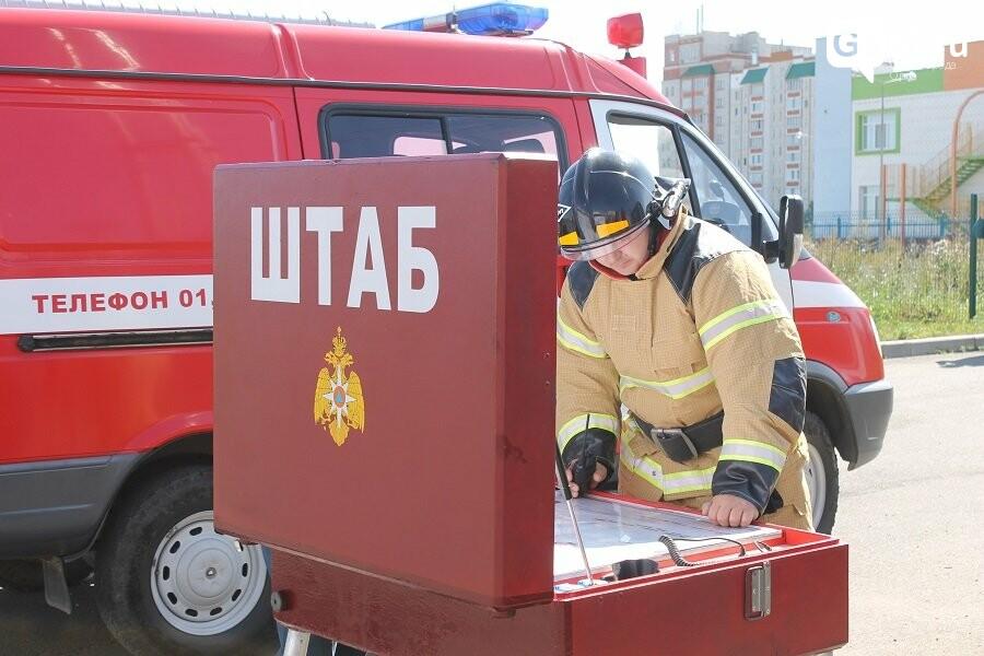 Орловские спасатели провели учения в школе, - ФОТО, фото-6