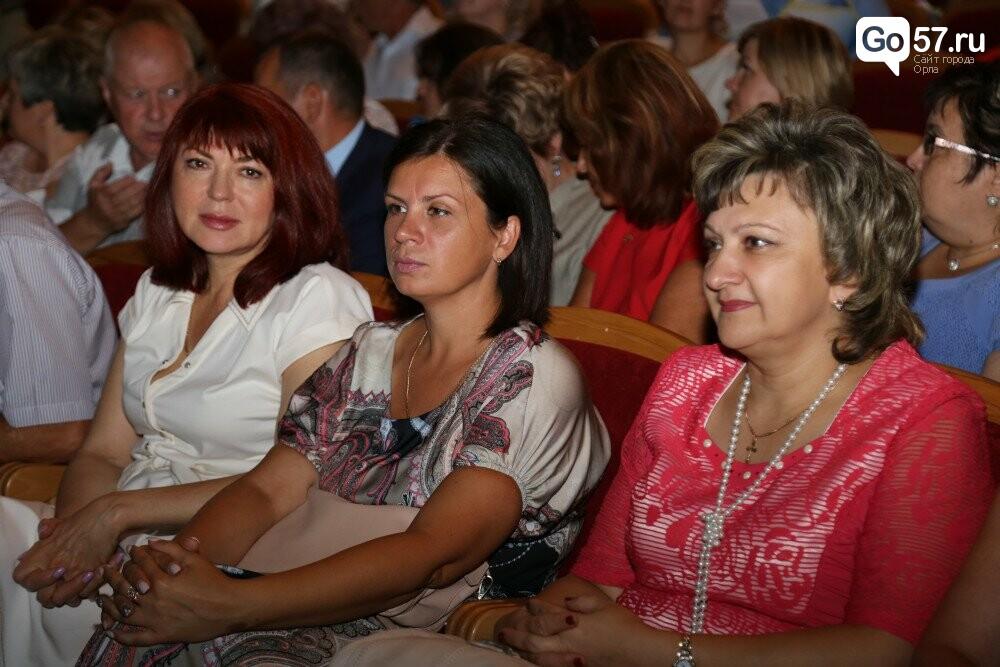 Лучших учителей и воспитателей наградили на орловской конференции, фото-1