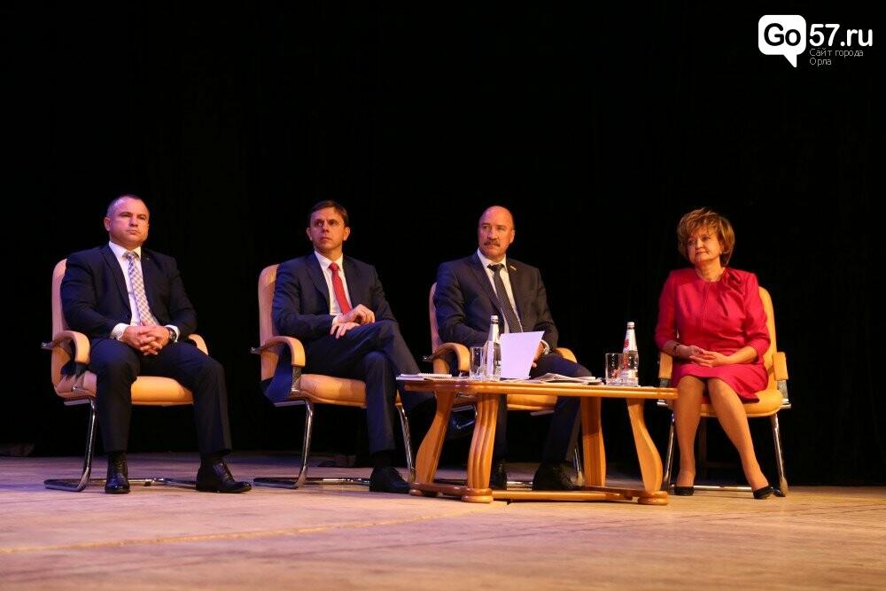 Лучших учителей и воспитателей наградили на орловской конференции, фото-3