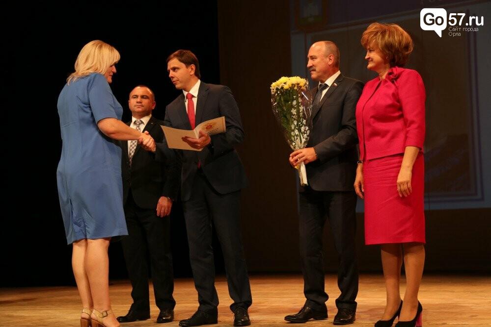 Лучших учителей и воспитателей наградили на орловской конференции, фото-4