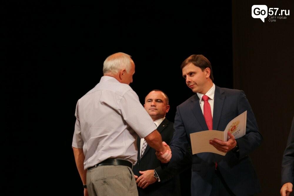 Лучших учителей и воспитателей наградили на орловской конференции, фото-2