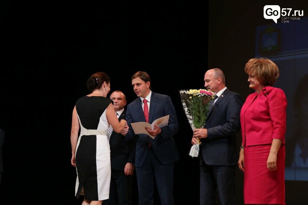 Лучших учителей и воспитателей наградили на орловской конференции, фото-7