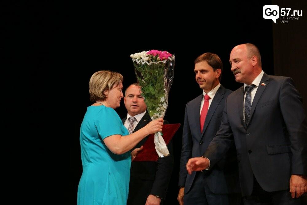 Лучших учителей и воспитателей наградили на орловской конференции, фото-6