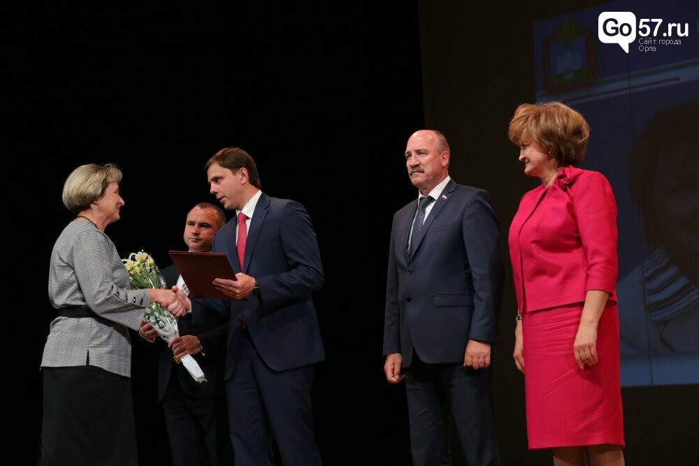 Лучших учителей и воспитателей наградили на орловской конференции, фото-9
