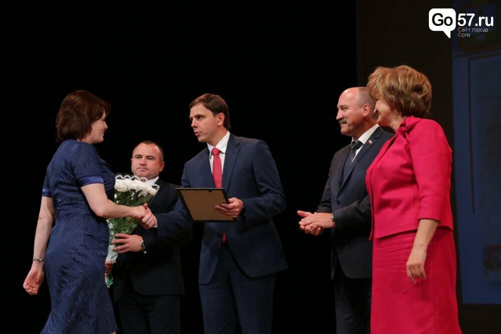 Лучших учителей и воспитателей наградили на орловской конференции, фото-8