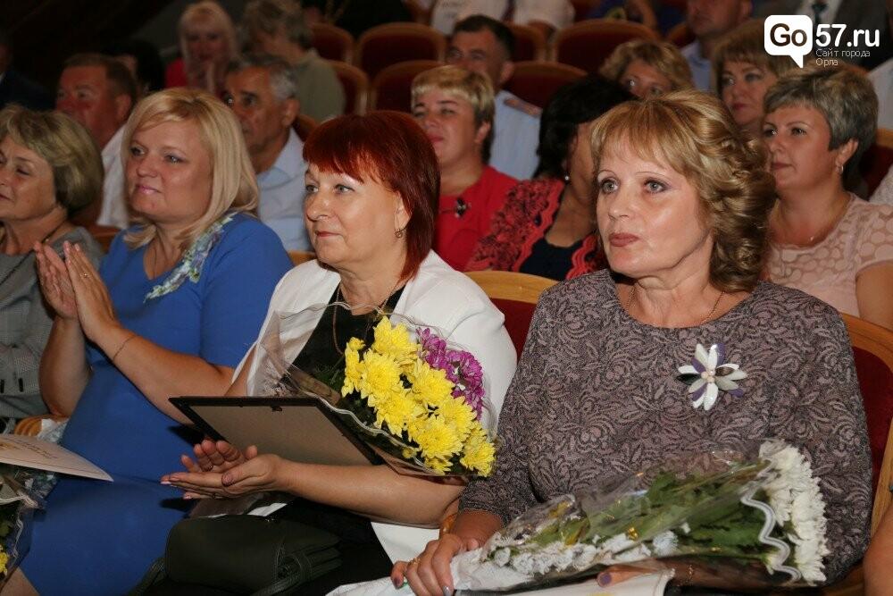 Лучших учителей и воспитателей наградили на орловской конференции, фото-14