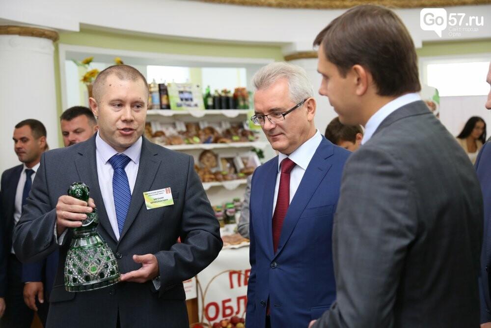 Пензенские сельхозпроизводители представили продукцию на орловской выставке, фото-7