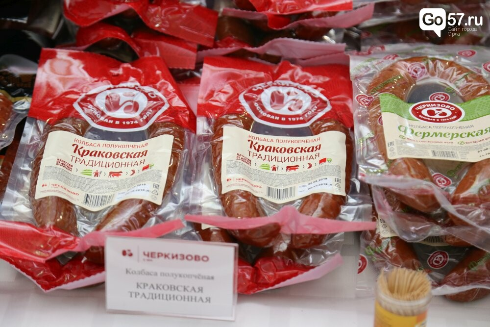 Пензенские сельхозпроизводители представили продукцию на орловской выставке, фото-22