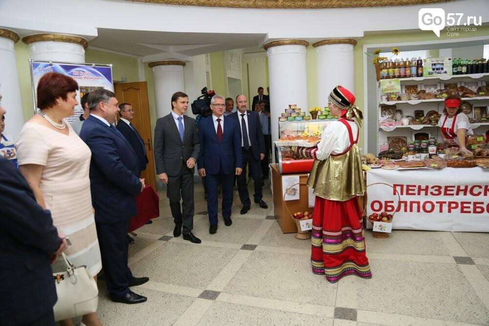 Пензенские сельхозпроизводители представили продукцию на орловской выставке, фото-20