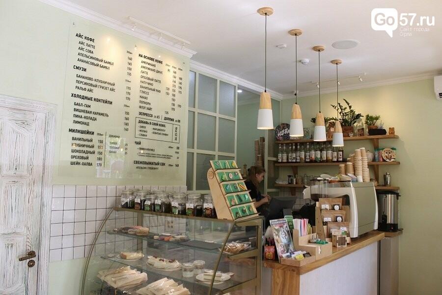 """Сеть кофеен """"Сова"""": европейский уровень с российским гостеприимством, фото-10"""