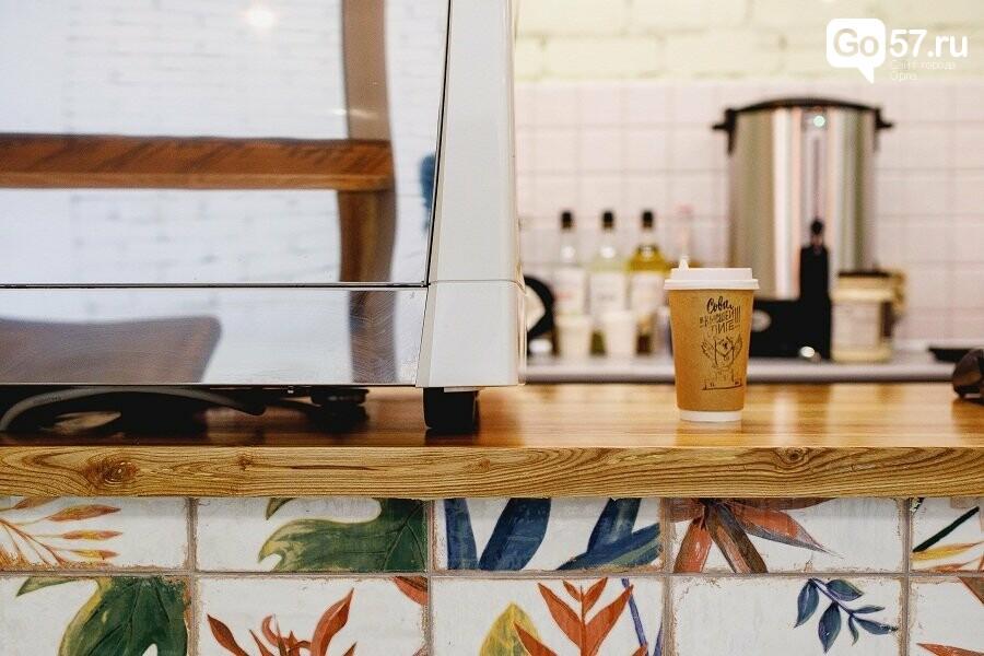 """Сеть кофеен """"Сова"""": европейский уровень с российским гостеприимством, фото-17"""