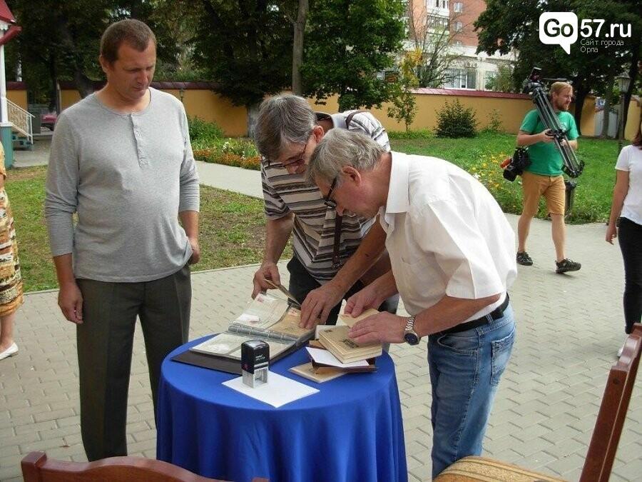 В Орле вышел почтовый штемпель с автографом Тургенева, фото-2
