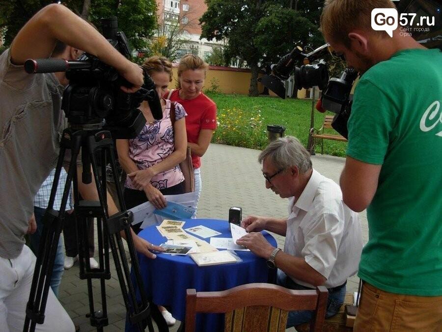 В Орле вышел почтовый штемпель с автографом Тургенева, фото-4