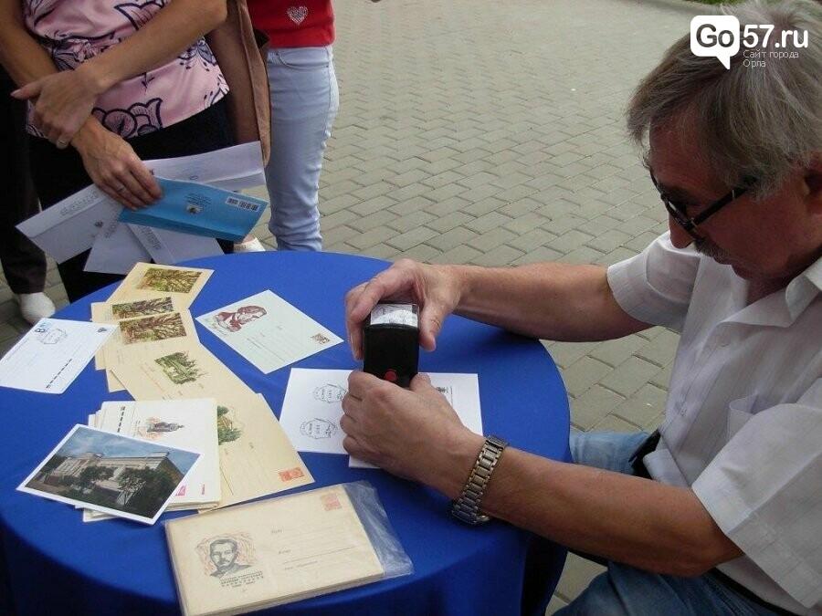 В Орле вышел почтовый штемпель с автографом Тургенева, фото-1