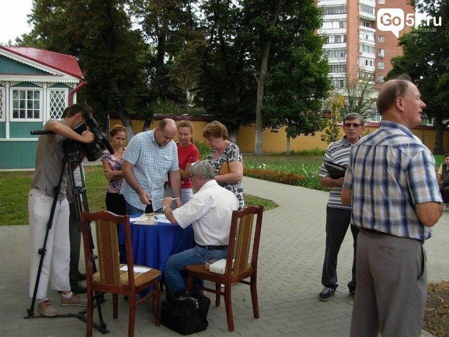В Орле вышел почтовый штемпель с автографом Тургенева, фото-3