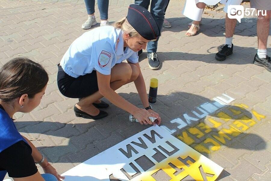 На орловском асфальте появились предупредительные надписи от Госавтоинспекции , фото-1