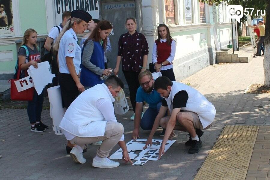 На орловском асфальте появились предупредительные надписи от Госавтоинспекции , фото-2