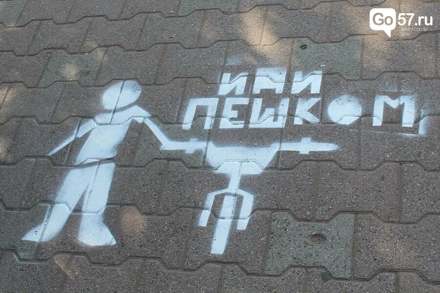 На орловском асфальте появились предупредительные надписи от Госавтоинспекции , фото-4