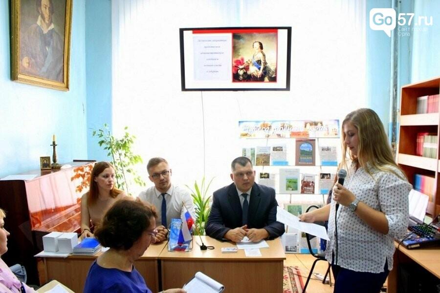 Орловские студенты побывали в роли губернатора, фото-1