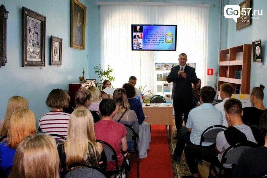 Орловские студенты побывали в роли губернатора, фото-2