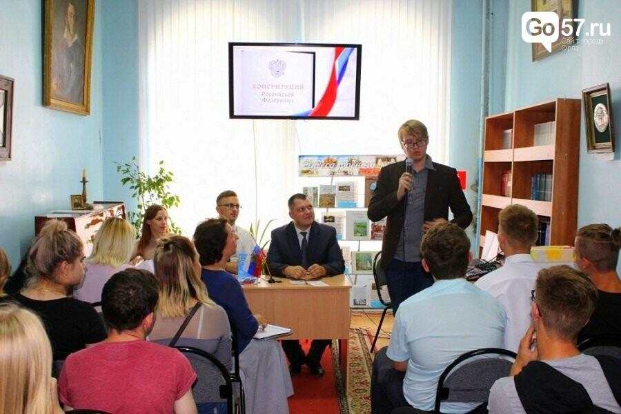 Орловские студенты побывали в роли губернатора, фото-3