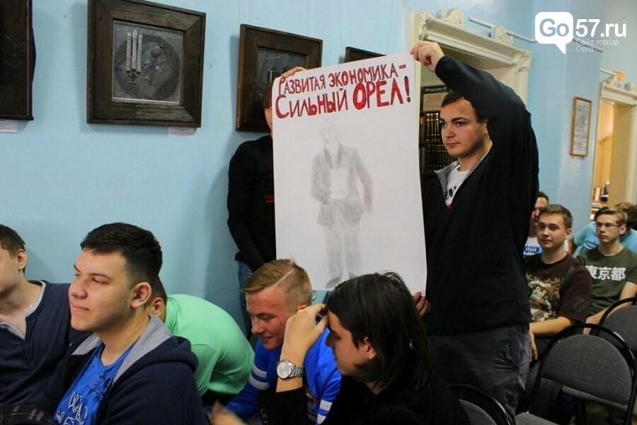 Орловские студенты побывали в роли губернатора, фото-4