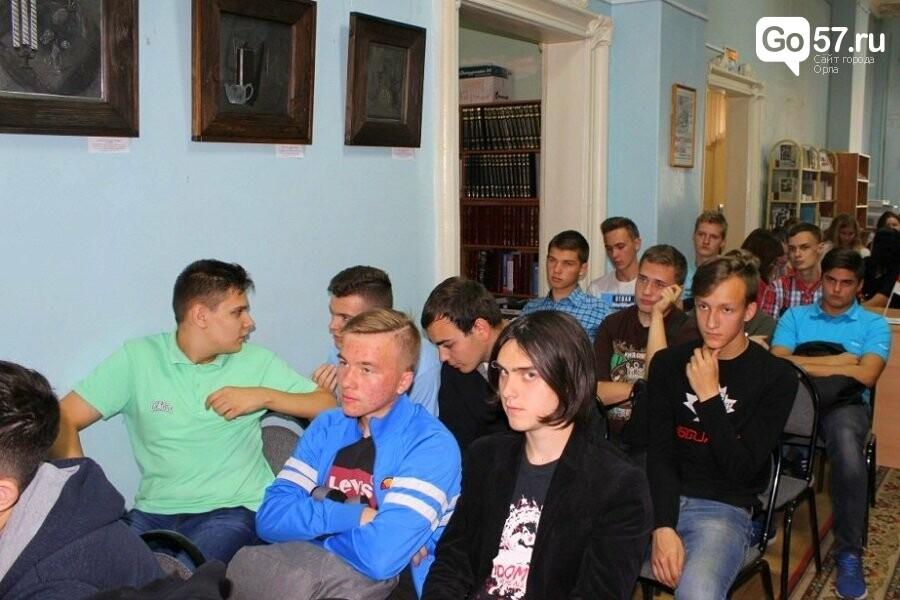 Орловские студенты побывали в роли губернатора, фото-6