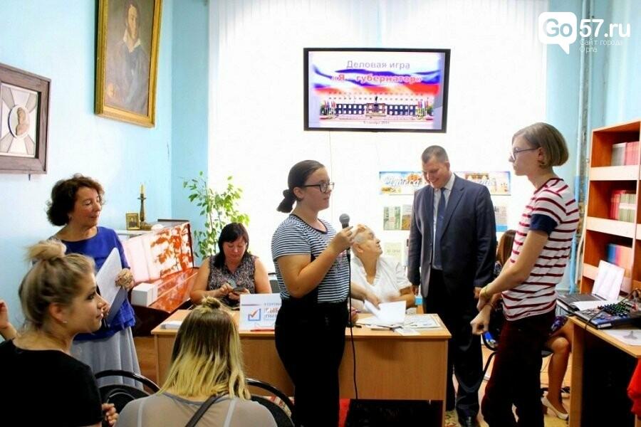 Орловские студенты побывали в роли губернатора, фото-8