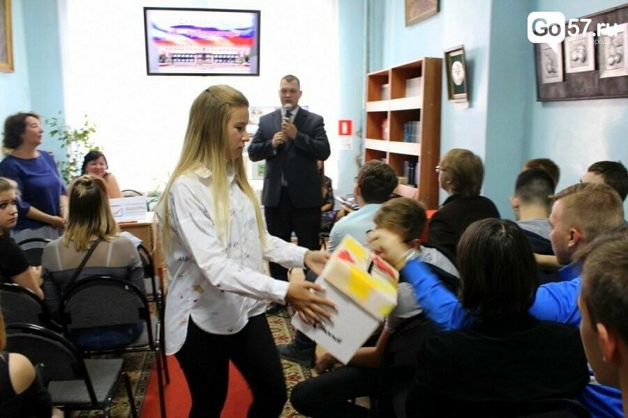 Орловские студенты побывали в роли губернатора, фото-9