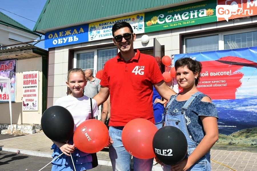 Праздник в Орловской области: Малоархангельск отметил юбилей, фото-2