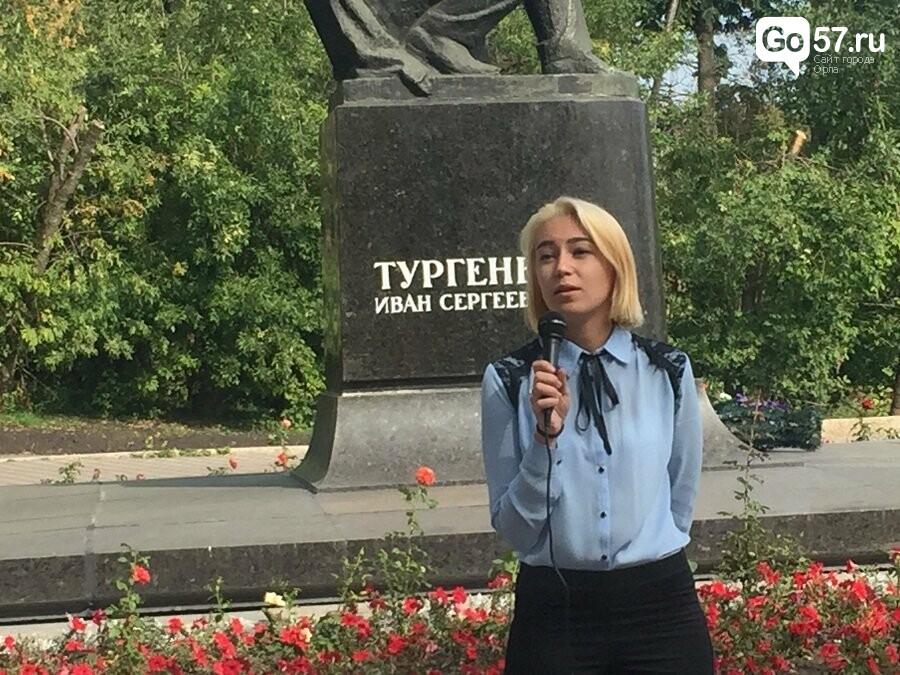 Орловские школьники прошли квест на знание биографии Ивана Тургенева, - ФОТО, фото-16