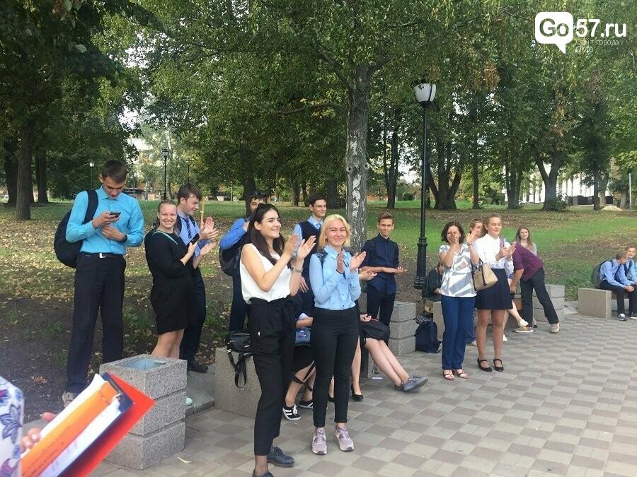 Орловские школьники прошли квест на знание биографии Ивана Тургенева, - ФОТО, фото-18