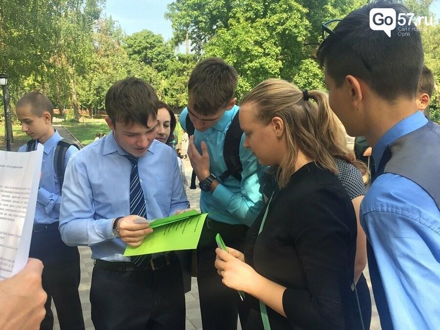 Орловские школьники прошли квест на знание биографии Ивана Тургенева, - ФОТО, фото-9