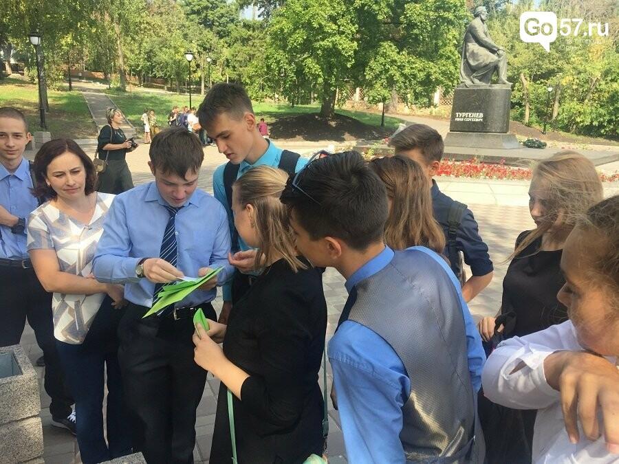 Орловские школьники прошли квест на знание биографии Ивана Тургенева, - ФОТО, фото-10