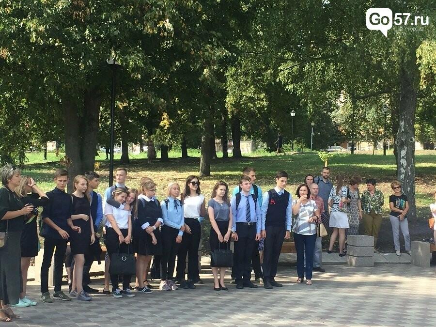 Орловские школьники прошли квест на знание биографии Ивана Тургенева, - ФОТО, фото-12