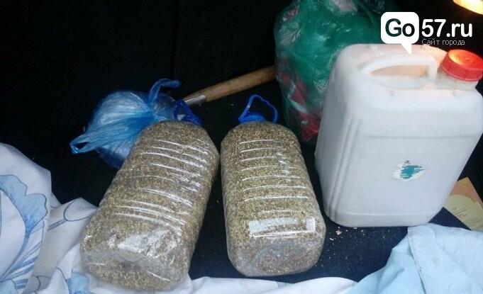В Орловской области мужчины вырастили почти 31 килограмм конопли, фото-2