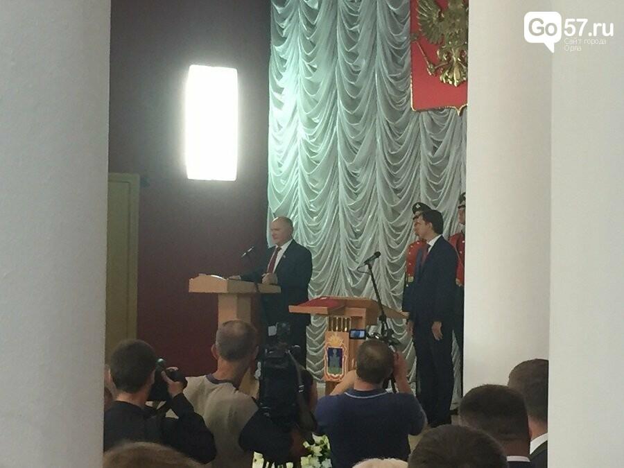 Геннадий Зюганов приехал поздравить нового губернатора Орловской области, фото-5
